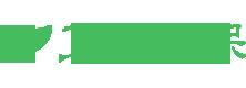 工业废水废气环保类网站织梦模板(带手机端)